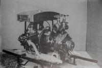 benzinmotorspritze
